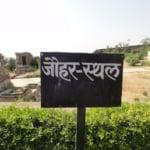 Rani Padmawati History in Hindi