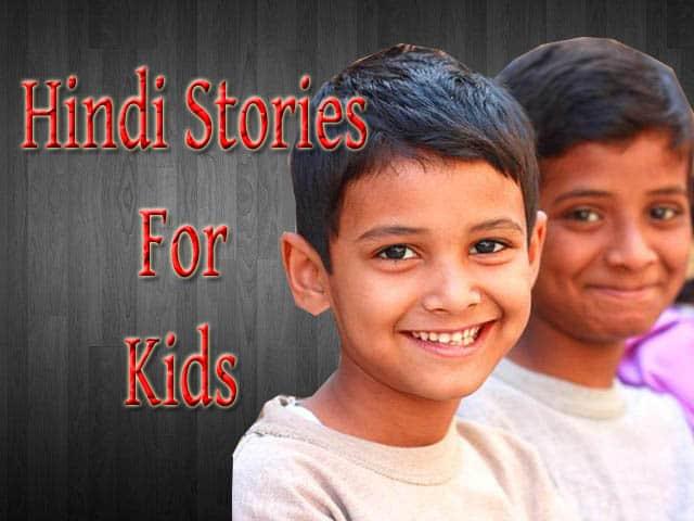 Hindi Short Stories for Kids