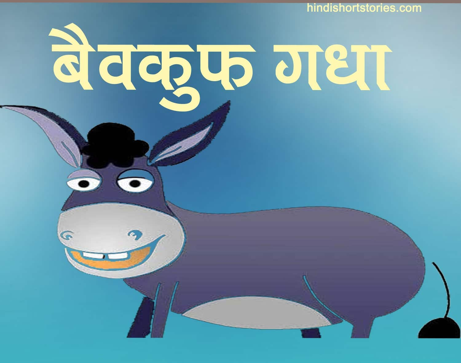 Bewakoof Gadha Moral Stories in Hindi