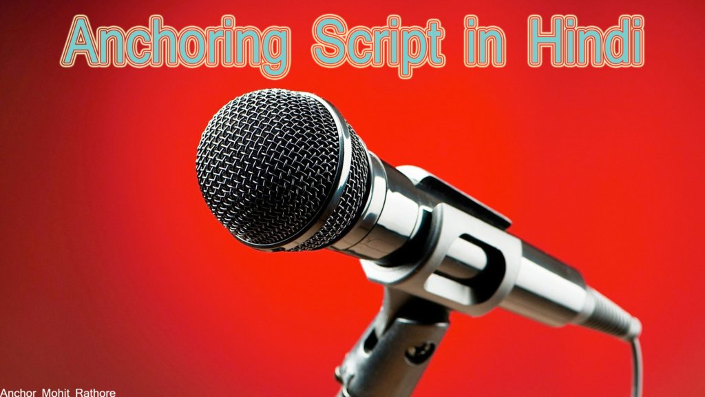 Anchoring script for annual function in hindi