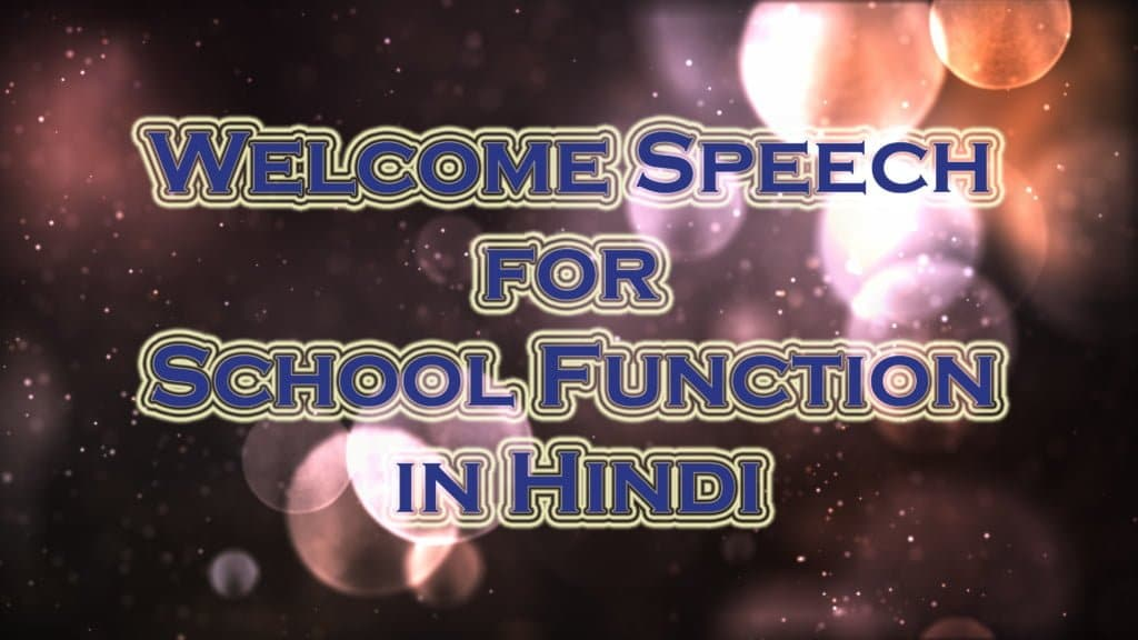 Welcome Speech for School Function in Hindi