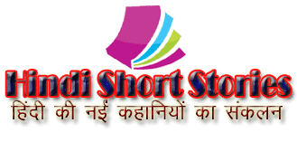Hindi Short Stories