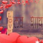 Hindi Me Shayari