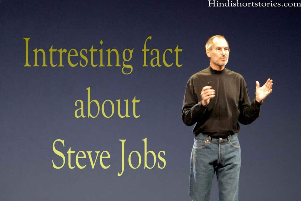 Intresting facts about steve jobs