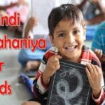 Hindi Kahaniya for Kids