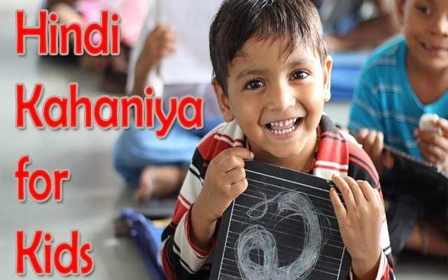 Hindi Kahaniya for Kids