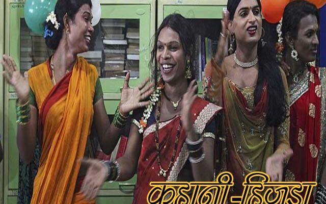Hindi Story with Love