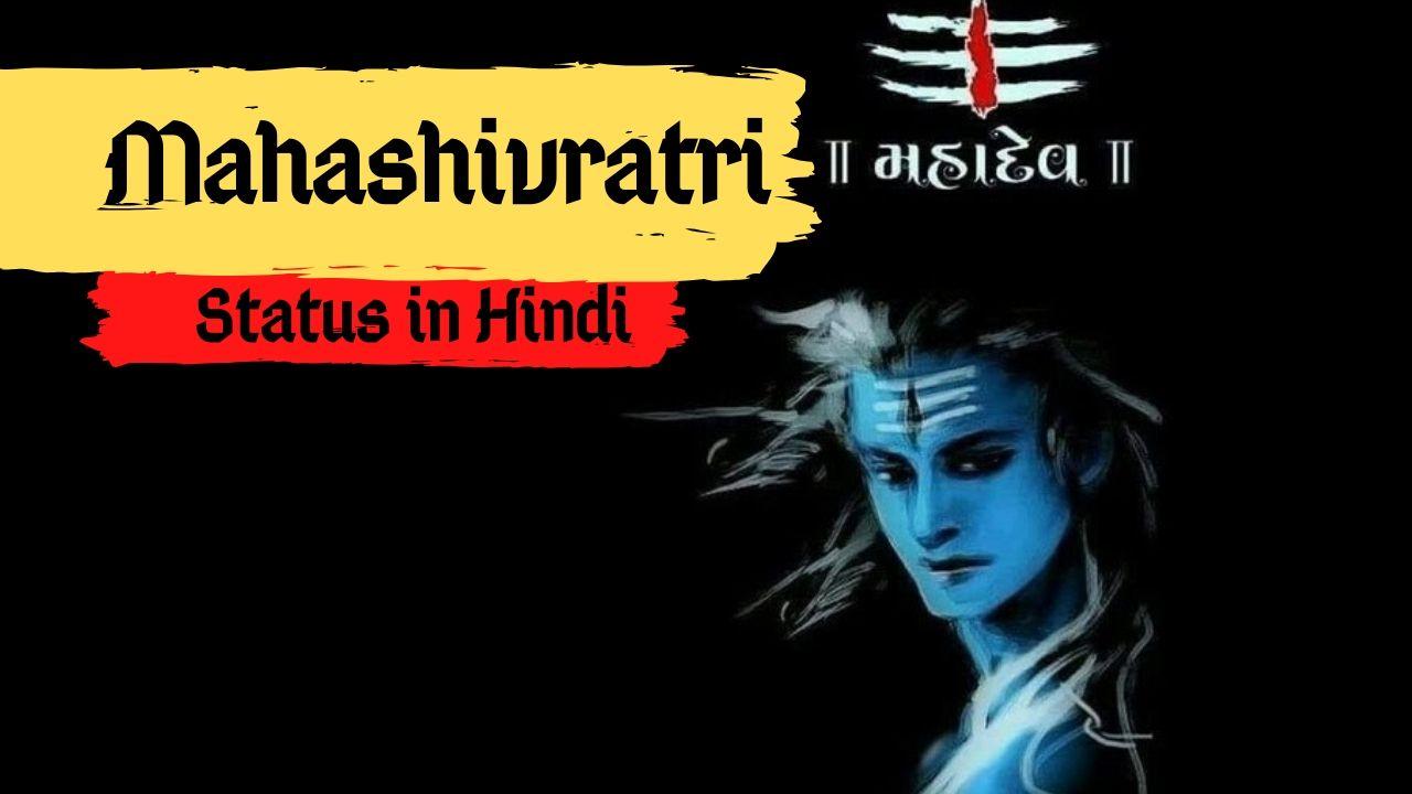 Maha Shivratri Status